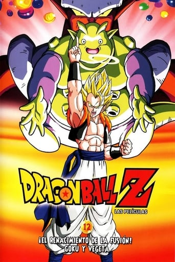 Poster of Dragon Ball Z: ¡Fusión!
