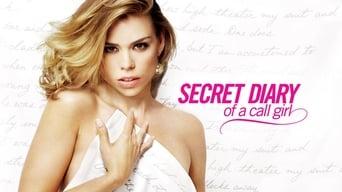 Таємний щоденник дівчини за викликом (2007-2011)