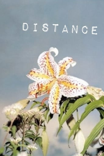 Poster of Distance