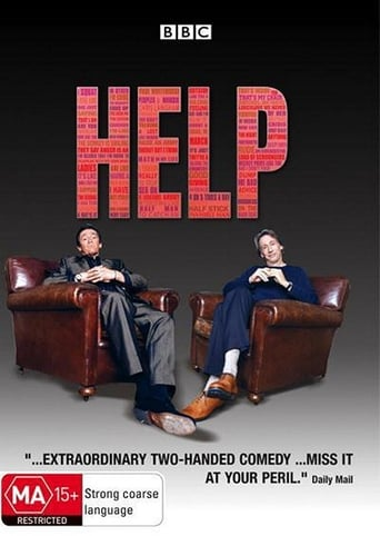 Poster of Help