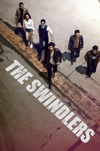 The Swindlers Movie Poster