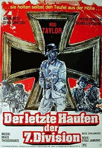 Poster of Tactical Guerrilla