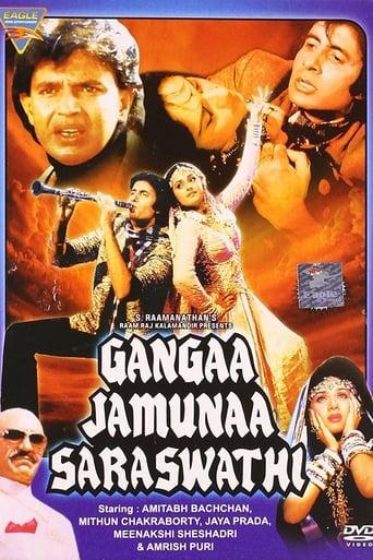 Poster of Gangaa Jamunaa Saraswathi