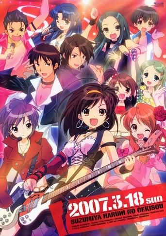 The Extravaganza of Haruhi Suzumiya