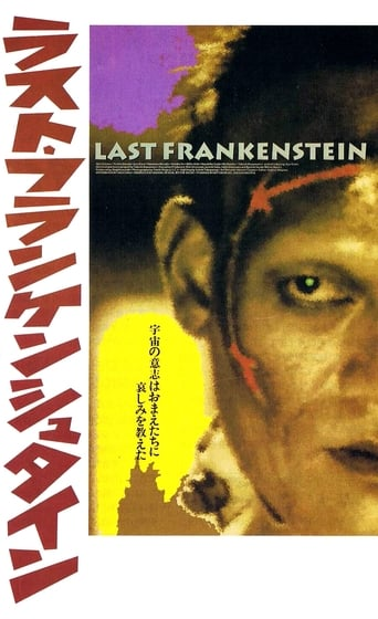 Poster of The Last Frankenstein