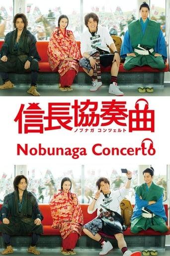 Poster of Nobunaga Concerto