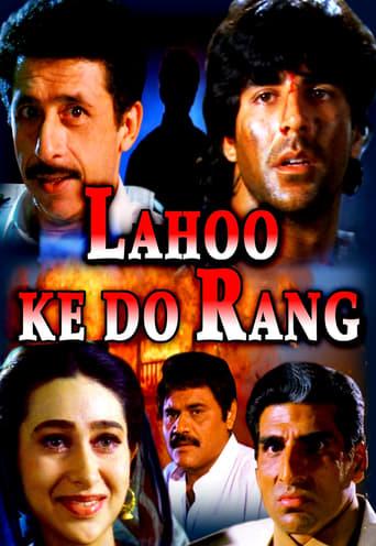 Poster of Lahoo Ke Do Rang
