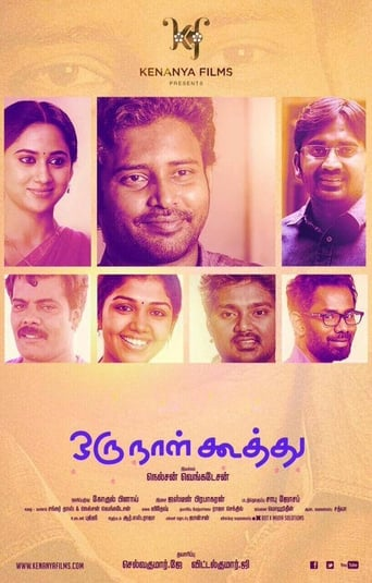 Watch Oru Naal Koothu Online Free Putlockers