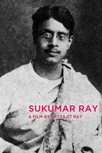 Poster of Sukumar Ray