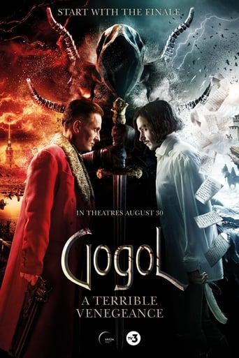Poster of Gogol. A Terrible Vengeance