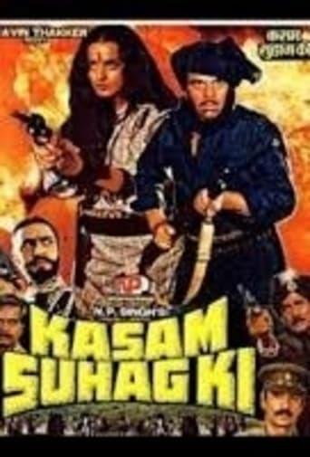 Watch Kasam Suhag Ki Online Free Putlocker