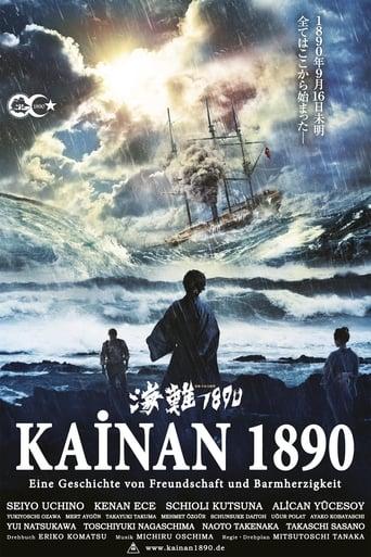 Kainan 1890
