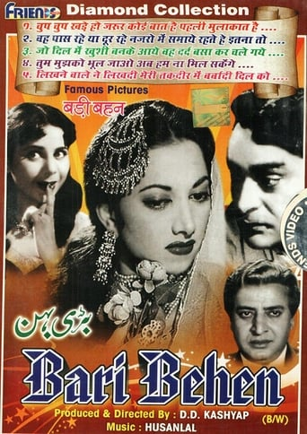 Poster of Bari Behen