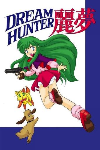 Poster of Dream Hunter Rem