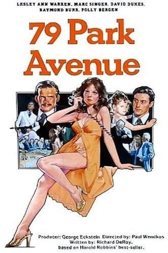 Poster of 79 Park Avenue