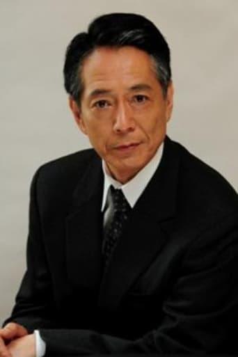 Image of Shirô Namiki