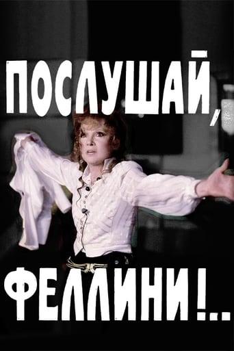 Listen, Fellini!.. Movie Poster