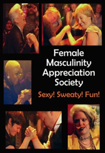 Female Masculinity Appreciation Society