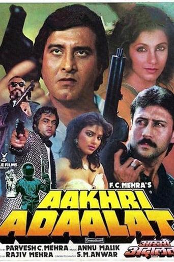 Poster of Aakhri Adaalat
