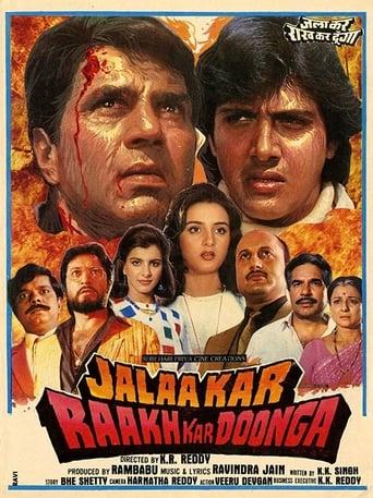 Poster of Paap Ko Jalaa Kar Raakh Kar Doonga
