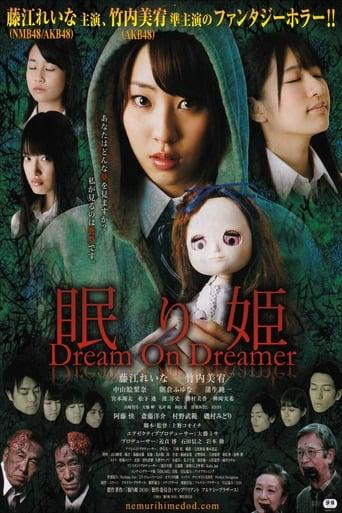 Poster of Nemurihime: Dream On Dreamer