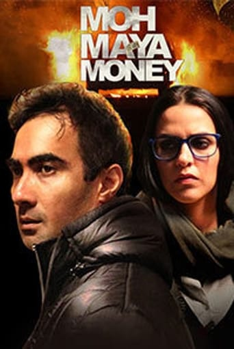 Poster of Moh Maya Money