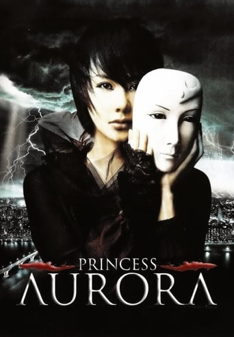Poster of Princess Aurora