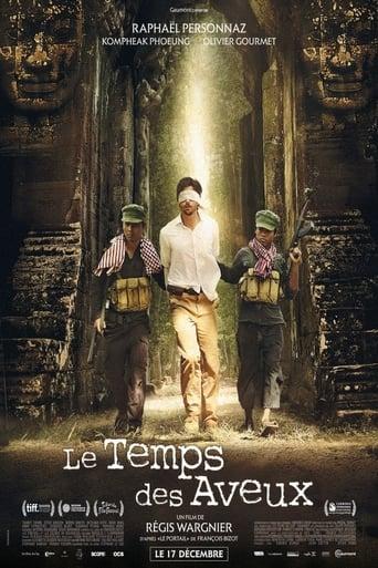 Poster of El tiempo de las confesiones