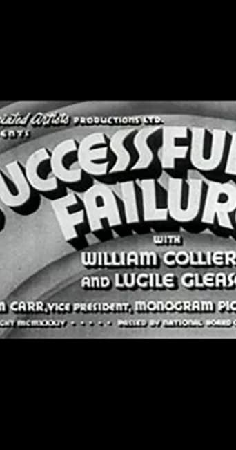 Poster of A Successful Failure