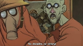 大砲の街 (1995)
