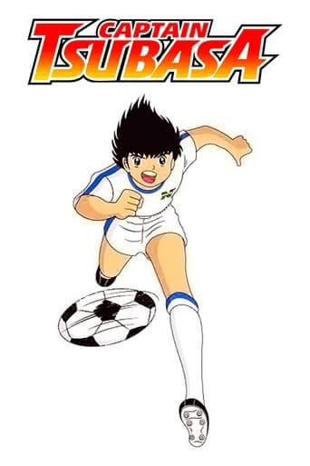 Captain Tsubasa - Die tollen Fußballstars