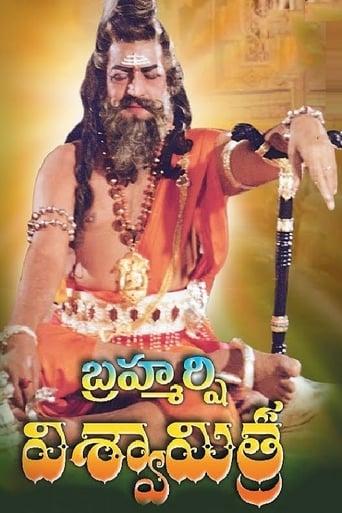 Watch Brahmarshi Vishwamitra Online Free Putlocker
