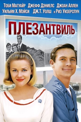 Poster of Плезантвиль
