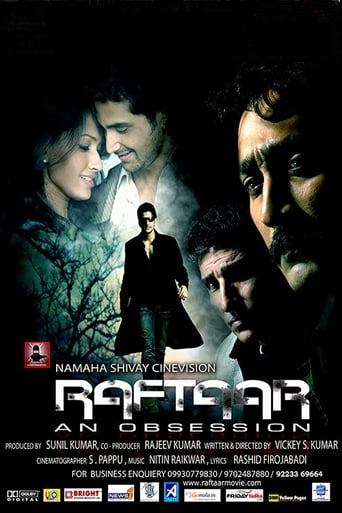 Poster of Raftaar - An Obsession