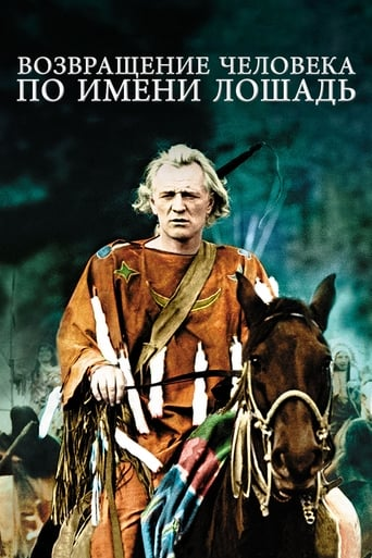 Poster of The Return of a Man Called Horse