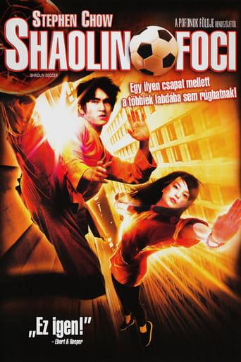 Shaolin foci