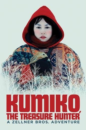 Watch Kumiko, the Treasure Hunter Online