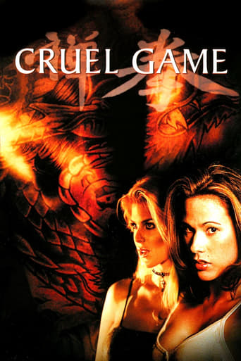 Poster of Cruel Game fragman