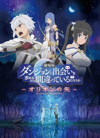 The Is It Wrong to Try to Pick Up Girls in a Dungeon?: Arrow of the Orion (2019) movie poster image