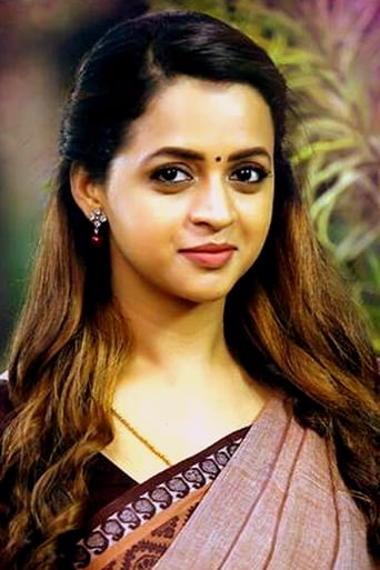 Image of Bhavana