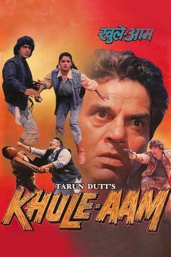 Poster of Khule-Aam