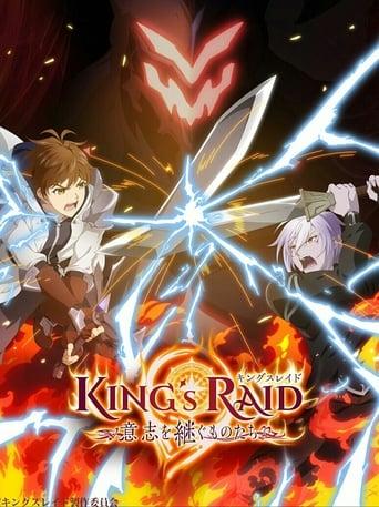 Poster of King's Raid: Ishi wo Tsugumono-tachi
