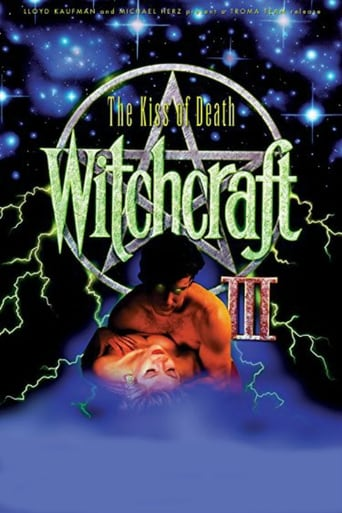 Poster of Witchcraft III: The Kiss of Death