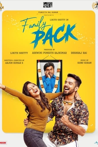 Poster of Family Pack