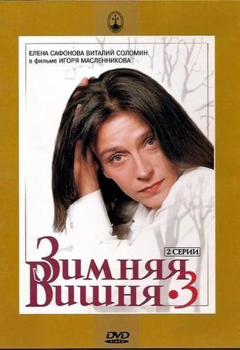 Watch Winter Cherry 3 Free Movie Online