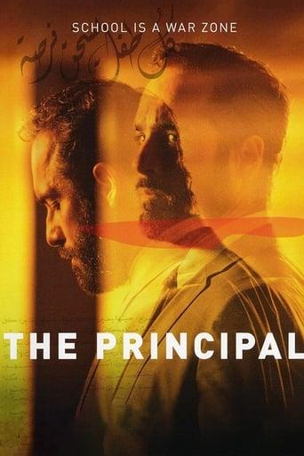 Poster of The Principal