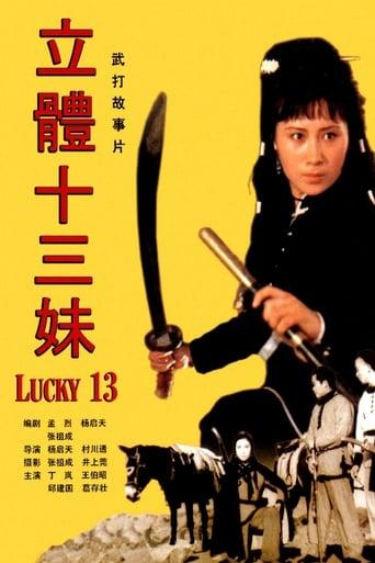 Poster of Revengence Superlady