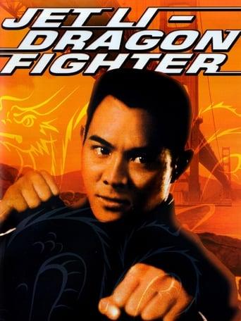 Defector: Karate-Kickboxer