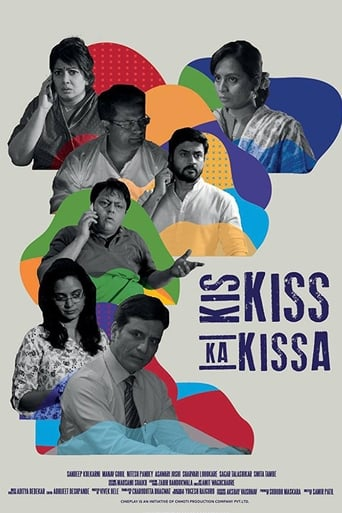 Poster of Kis Kiss Ka Kissa