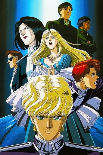 Poster of Legend of the Galactic Heroes: Golden Wings